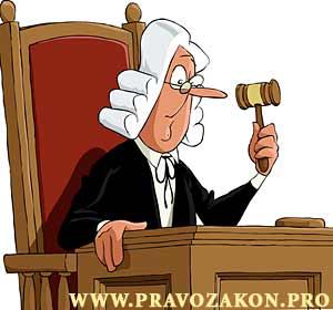 Международное публичное право связь с частным правом