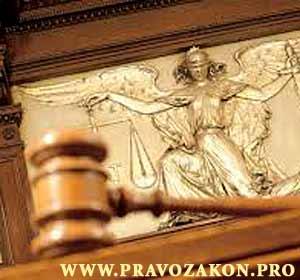 Обязательства России в отношении юридических услуг