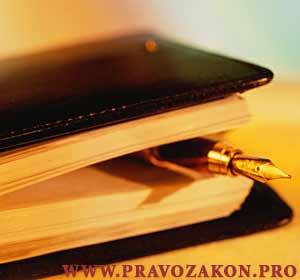 Оказание юридических услуг по международному праву