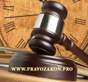 Международное право, нормы международного права в РФ